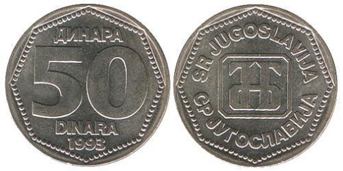 50 Динар Социалистическая Федеративная Республика Югославия (1943 -1992) Никель/Медь