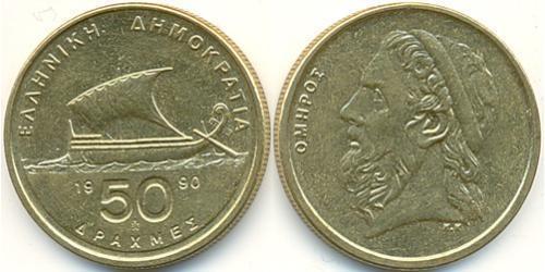 50 Драхма Греческая Республика  (1974 - ) Латунь/Медь Гомер (VIII век до н. э.)