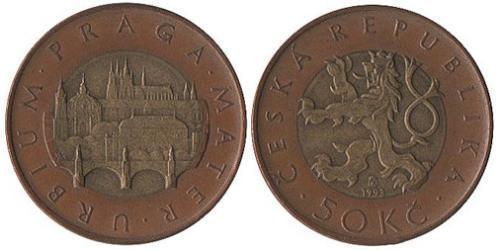50 Крона Чехия Биметалл