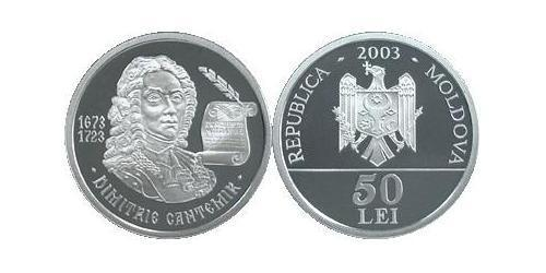 50 Лей Молдавия (1991 - ) Серебро
