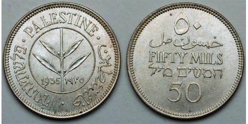 50 Міль Палестина