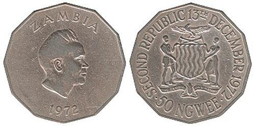 50 Нгве Замбия (1964 - ) Никель/Медь