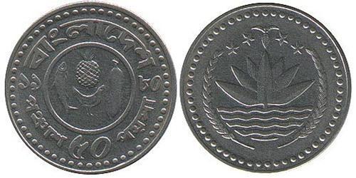 50 Пайса Бангладеш Никель/Медь