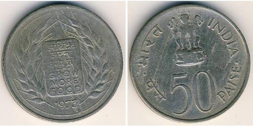 50 Пайса Индия (1950 - ) Никель/Медь