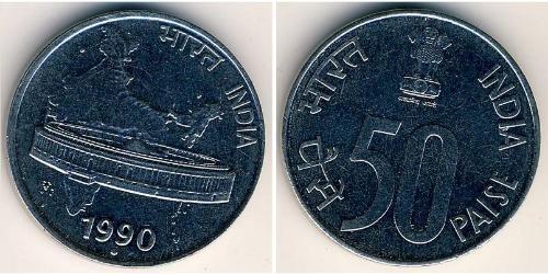 50 Пайса Индия (1950 - )