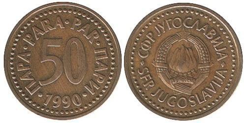 50 Пара Социалистическая Федеративная Республика Югославия (1943 -1992) Цинк/Медь