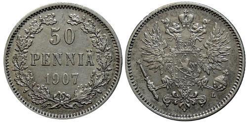 50 Пенни Российская империя (1720-1917) / Великое княжество Финляндское (1809 - 1917) Серебро