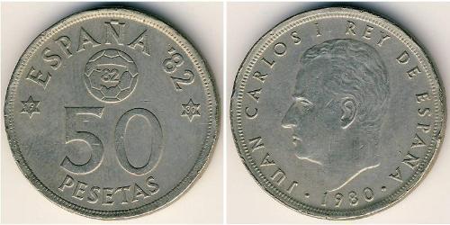 50 Песета Королівство Іспанія (1976 - ) Нікель/Мідь Хуан Карлос I (1938 - )