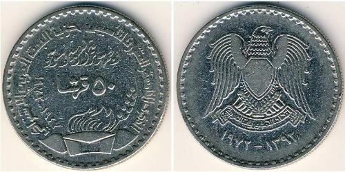 50 Пиастр Сирия Никель