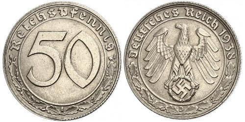 50 Рейхспфеніг Третій рейх (1933-1945) Нікель