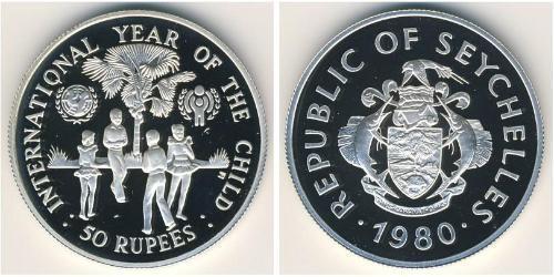 50 Рупия Сейшелы Серебро