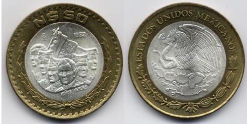 50 Сентаво Соединённые Штаты Мексики (1867 - ) Биметалл