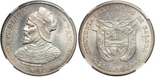 50 Сентесимо Республика Панама Серебро Нуньес де Бальбоа, Васко (1475 – 1519)
