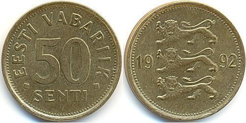 50 Сент Эстония (1991 - ) Алюминий/Бронза