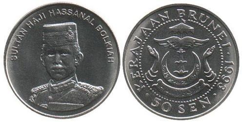 50 Сен Бруней Никель/Медь
