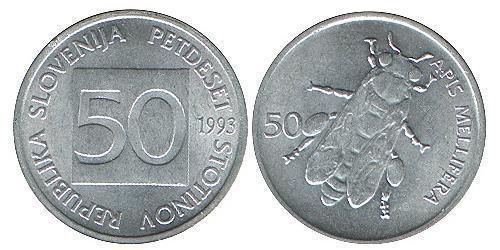 50 Стотинка Словения Алюминий