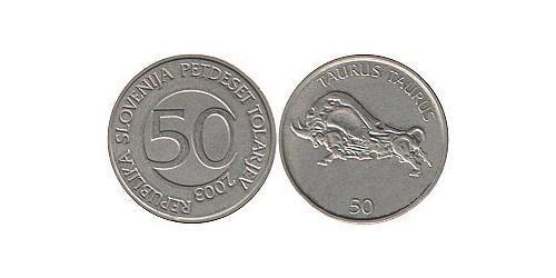50 Толар Словения Никель/Медь