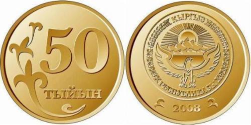 50 Тыйын Киргизстан (1991 - ) Латунь/Сталь
