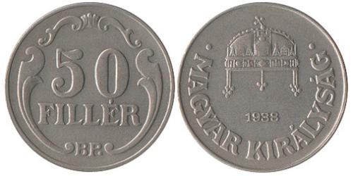 50 Филлер Венгрия (1989 - ) Никель/Медь