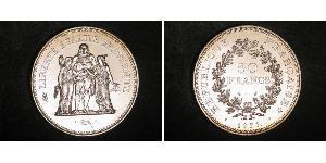 50 Франк Пятая французская республика (1958 - ) Серебро