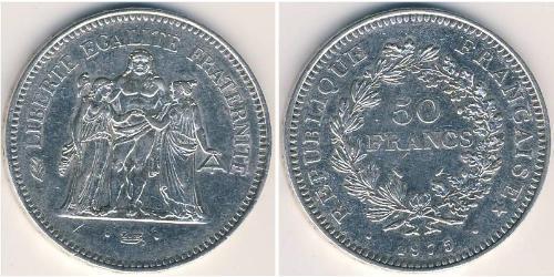 50 Франк Франция Серебро