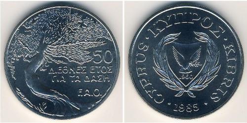 50 Цент Кипр (1960 - ) Никель/Медь