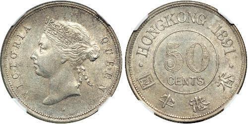 50 Цент Гонконг Срібло Вікторія (1819 - 1901)
