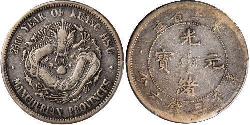 50 Цент Китайська Народна Республіка Срібло