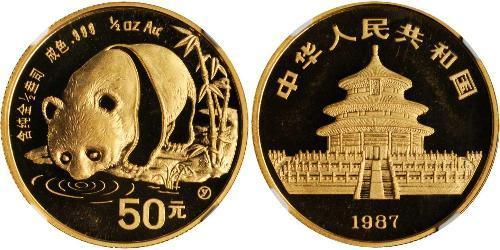 50 Юань Китайская Народная Республика Золото