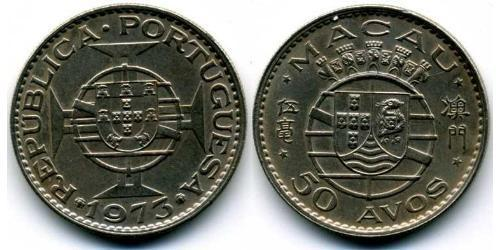 50 Avo Portugal / Macau (1862 - 1999) Copper/Nickel