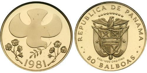 50 Balboa Republic of Panama Gold