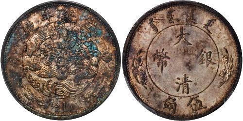 50 Cent Chine Argent