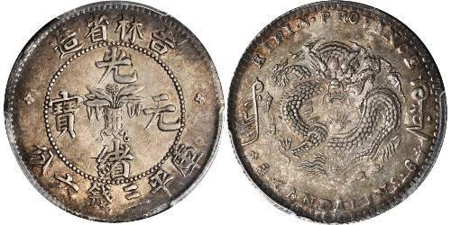 50 Cent Chine Argent/Nickel