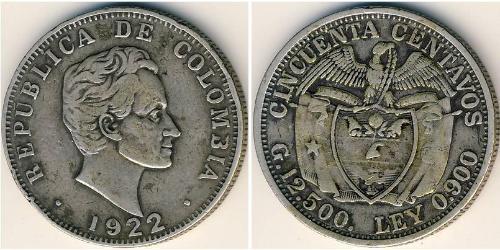 50 Centavo Republique de Colombie (1886 - ) Argent