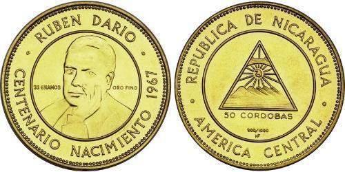 50 Cordoba Nicaragua Gold