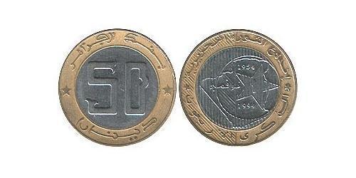 50 Dinar Algeria Bimetal
