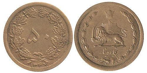 50 Dinar Iran Bronze/Aluminium