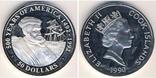 50 Dollar Cook Islands Silver