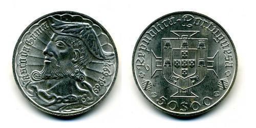 50 Escudo Second Portuguese Republic (1933 - 1974) 銀 Vasco da Gama (1460 -1524)