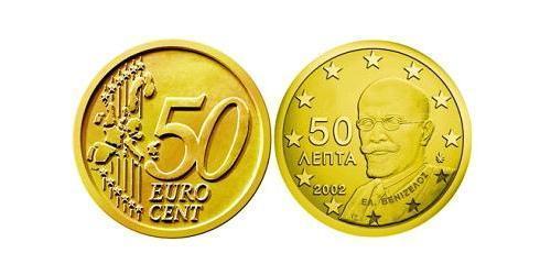50 Eurocent Hellenic Republic (1974 - ) Tin/Aluminium/Copper/Zinc