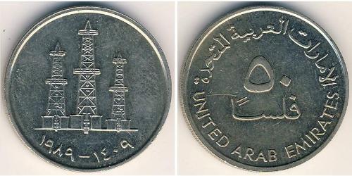 50 Fils Emiratos Árabes Unidos Níquel/Cobre