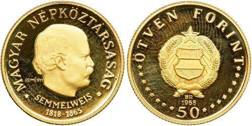 50 Forint Hungary (1989 - ) Gold