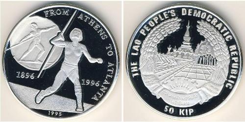 50 Kip Laos Silver