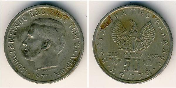 50 Lepta Kingdom of Greece (1944-1973)  Constantine II of Greece (1940 - )