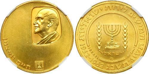 50 Lirot Израиль (1948 - ) Золото
