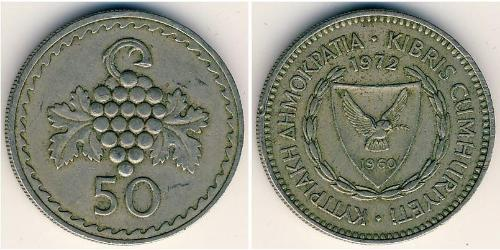 50 Mill Republic of Cyprus (1960 - )