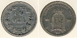 50 Ore Sweden Silver Oscar II of Sweden (1829-1907)