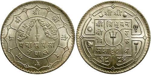 50 Paisa Nepal Silver