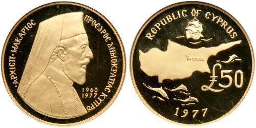 50 Pound Republik Zypern (1960 - ) Gold