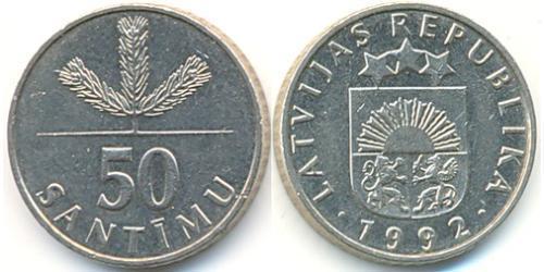 50 Santims Letonia (1991 - ) Níquel/Cobre
